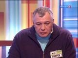 Сто к одному (эфир от 2011.03.20) SkyBox.com.ua